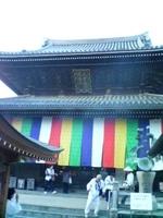 Zentsuuji