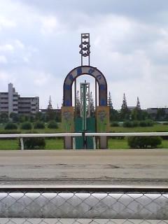 Nagoya_goal