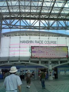 Hannshin_main