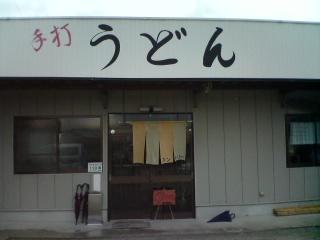 Center01