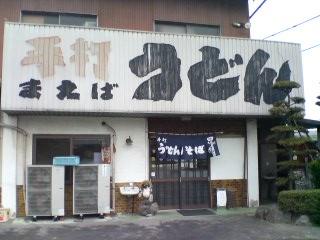 Maeba01