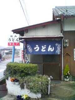 Shiroyama01