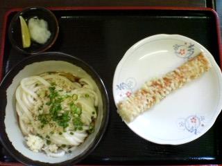Shiroyama02