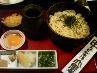 Yamadaya02