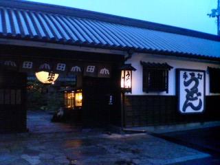 Yamadaya05