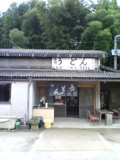 Yamauchi0803