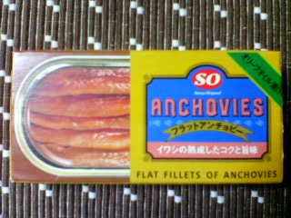 Anchovy01