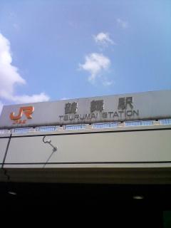 Tsurumai