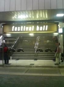 Fh2007